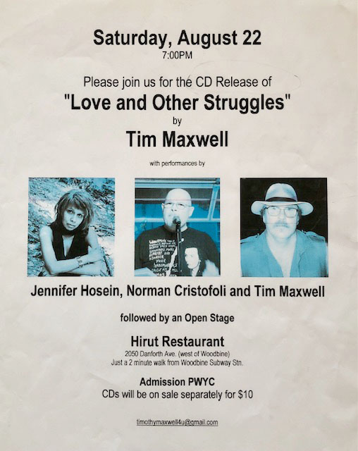Tim Maxwell and Friends CD Release, August, 2015